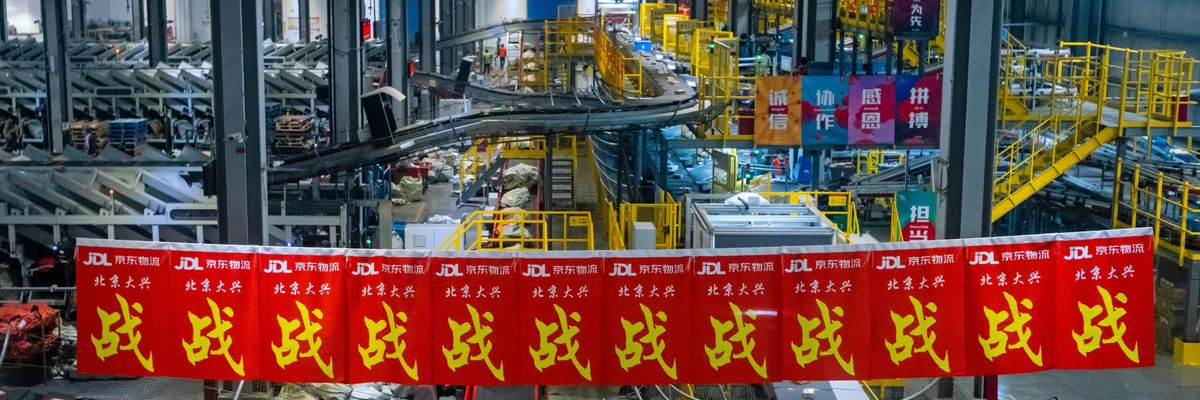 Everything you need to know about the Jingdong Logistics IPO