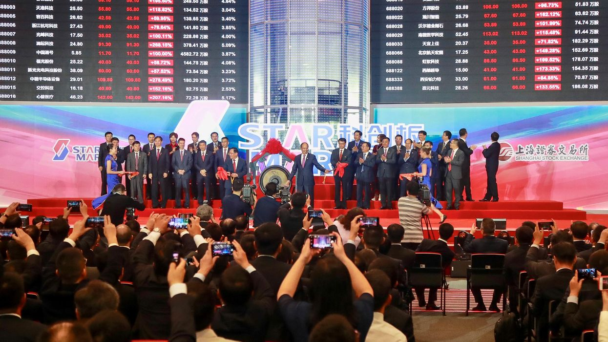 Data: IPO path narrows on China's STAR Market