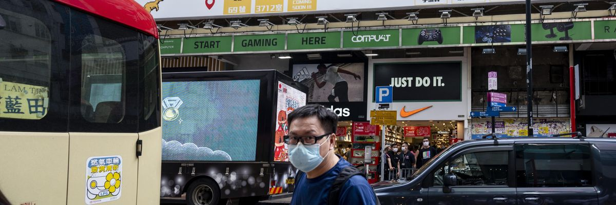 Cryptocurrency electronic cash Bitcoin banner advertisement seen in Hong Kong
