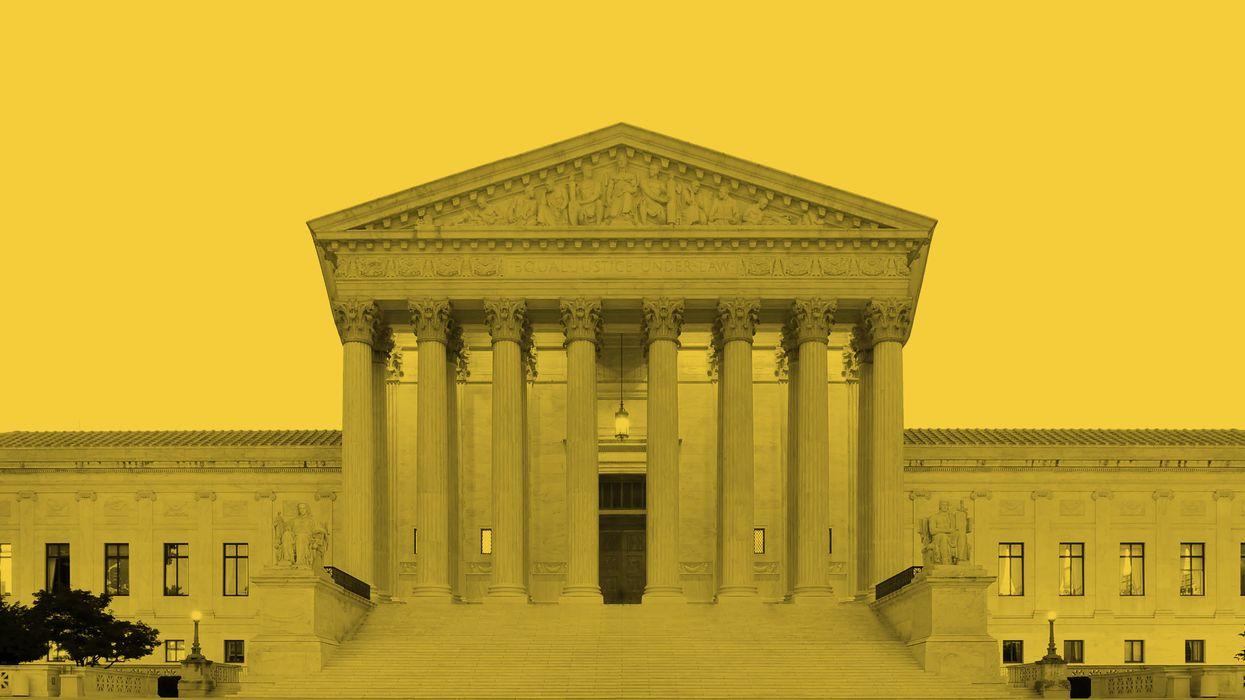 The façade of the U.S. Supreme Court building.