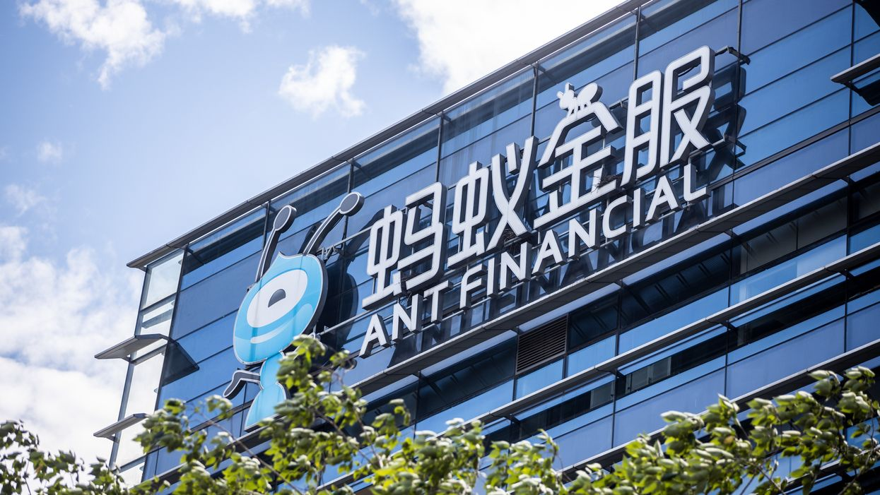 Ant Group office