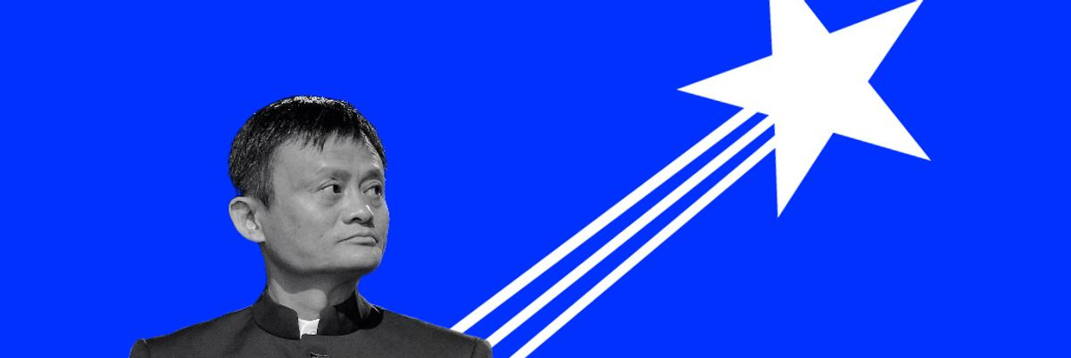 Why Jack Ma wants a Star listing