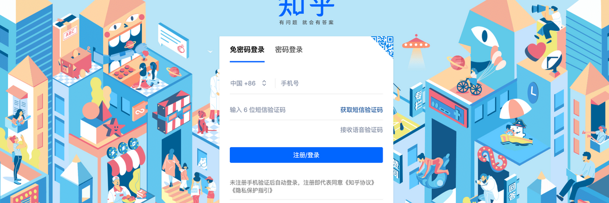 Everything you need to know about the Zhihu IPO