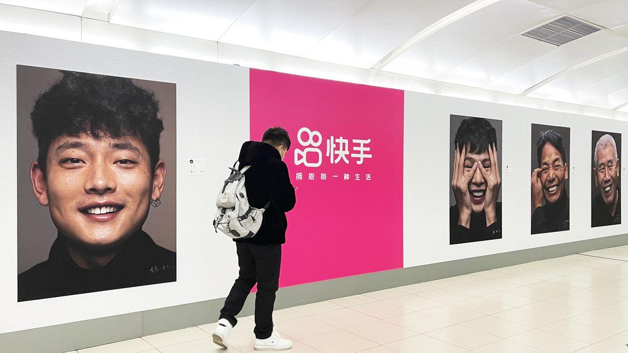 An ad for Kuaishou in the Beijing subway.