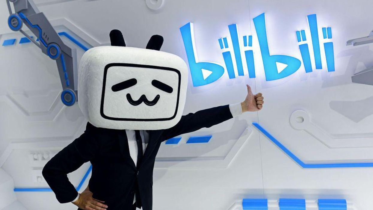 [Updated] Chinese video platorm Bilibili is offline