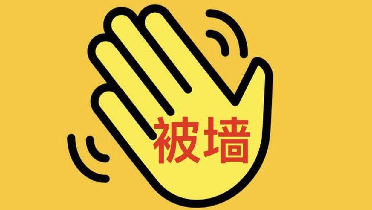 Last-minute scramble as China firewalls Clubhouse