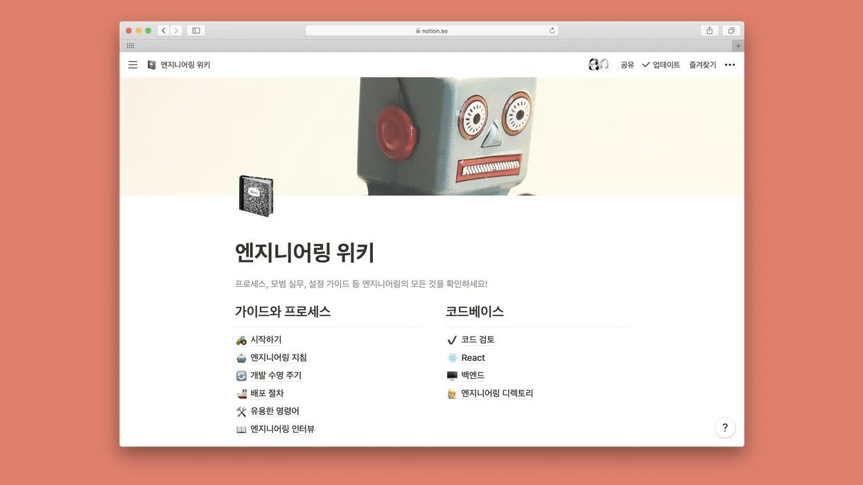 Notion in Korean