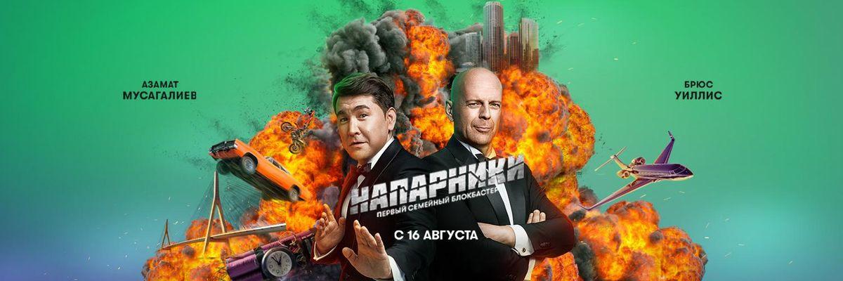 promotional image for MegaFon's latest ad starring Bruce Willis