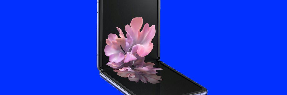 Samsung Galaxy Flip