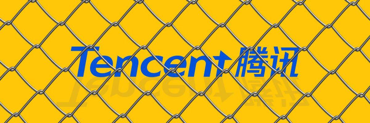 Tencent ban