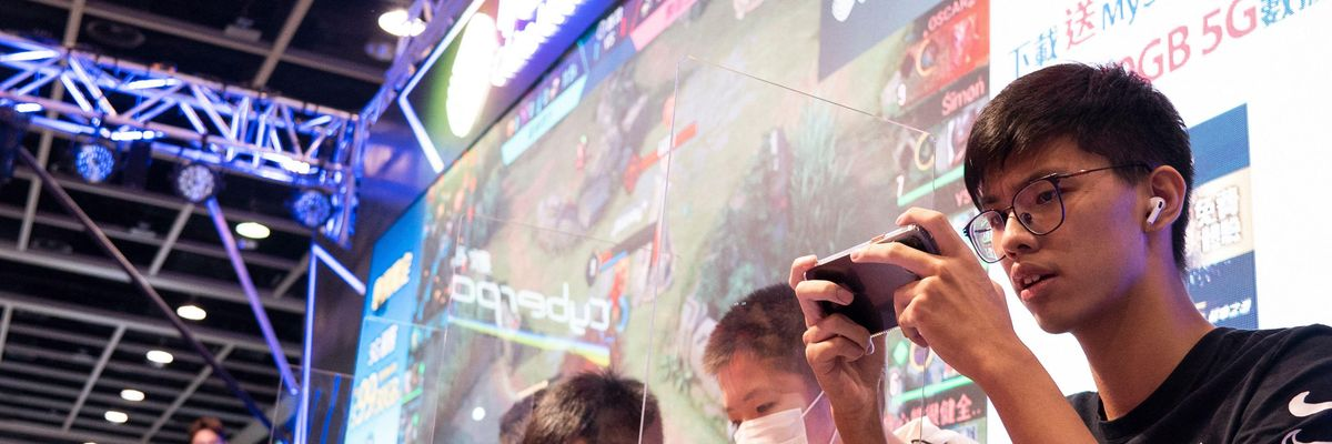 Young players at a gaming competition.